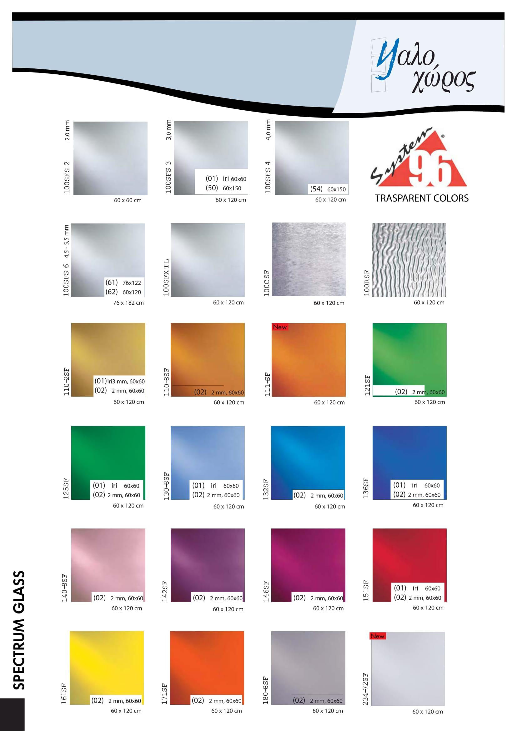 1. Spectrum Glass